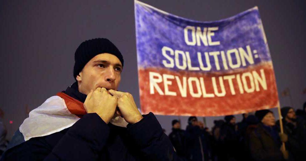 Фото:  Marko Djurica, Reuters