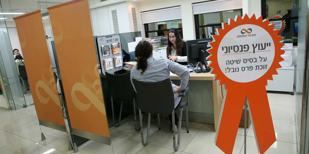 bank mizrahi 0475420 077680 overv ofer vaknin