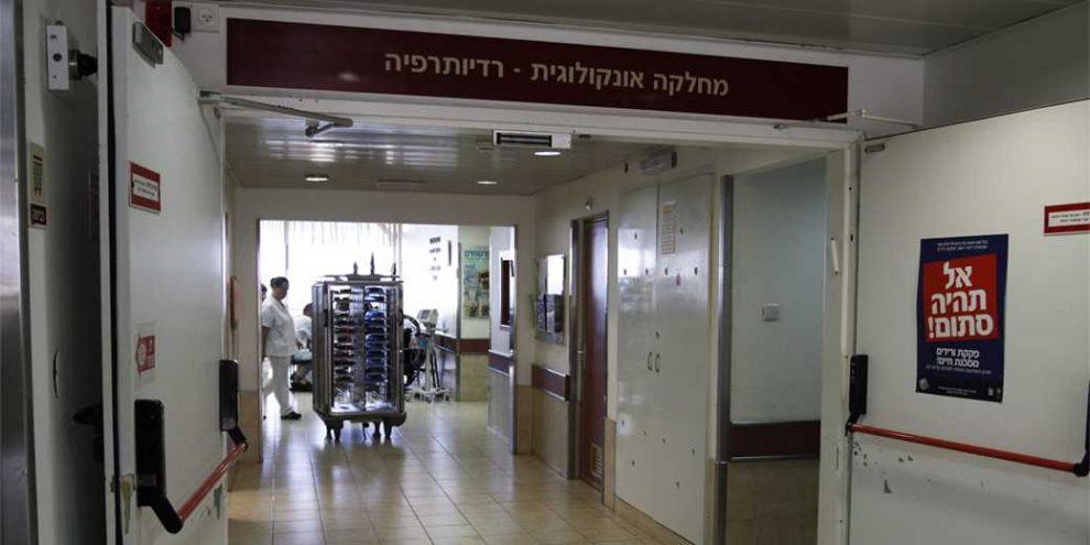 Израиль побеждает в борьбе с раком