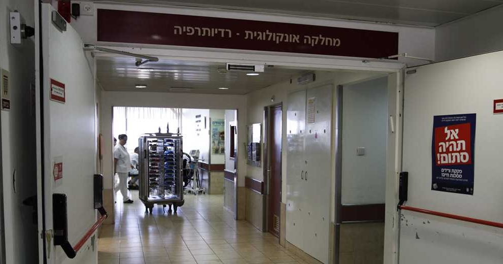 091127_Cancer_Hospital_Hagai_Frid