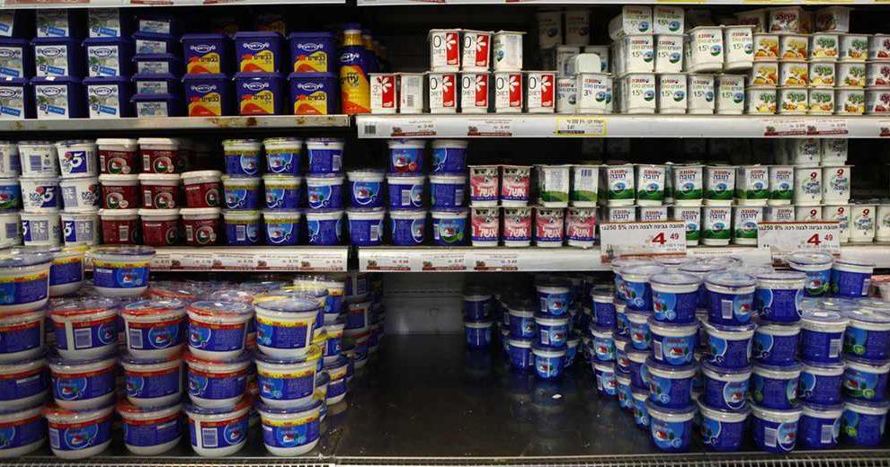 222902_Milk_products_super_Ofer_Vaknin