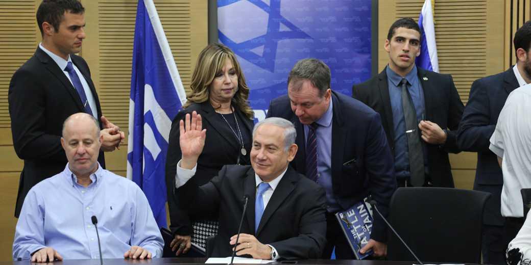 835407Likud_Knesset_Fitoussi