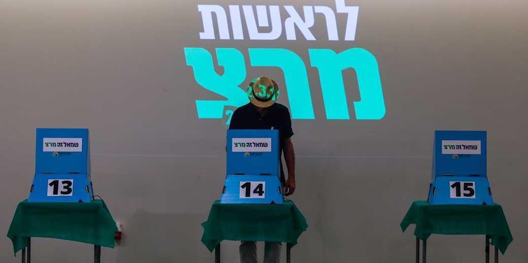860685_Meretz_Ilan_Asayag