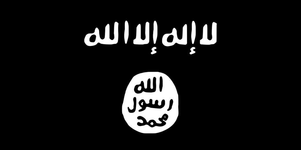 ISIS_flag_Wiki_public