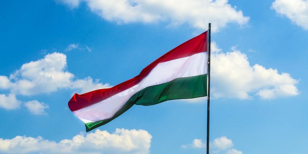 flag hungary pixabay