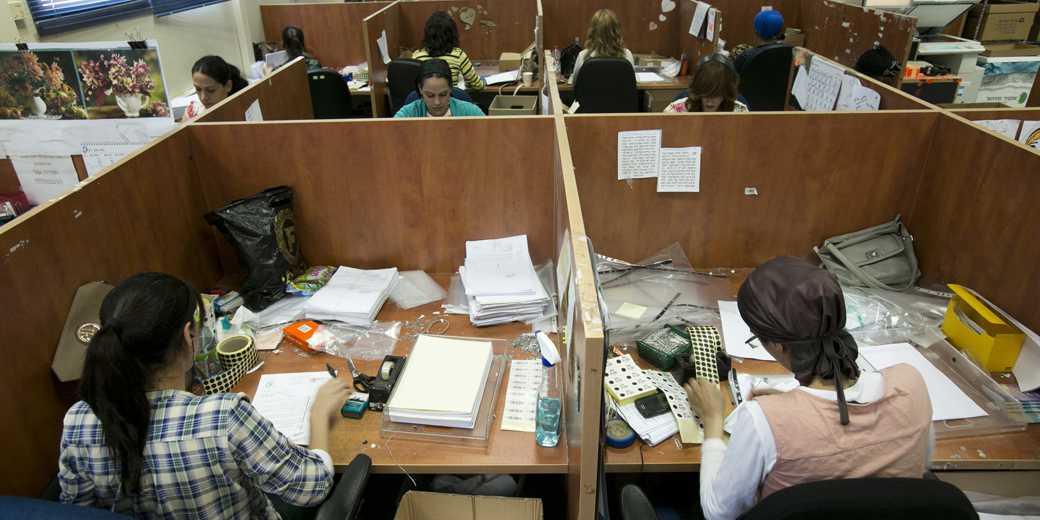 rabota ofis 701513 dudu bahar
