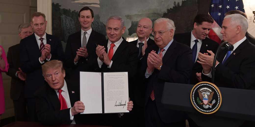 2597_Bibi_Trump_Golan_Amos_Ben-Gersom_GPO