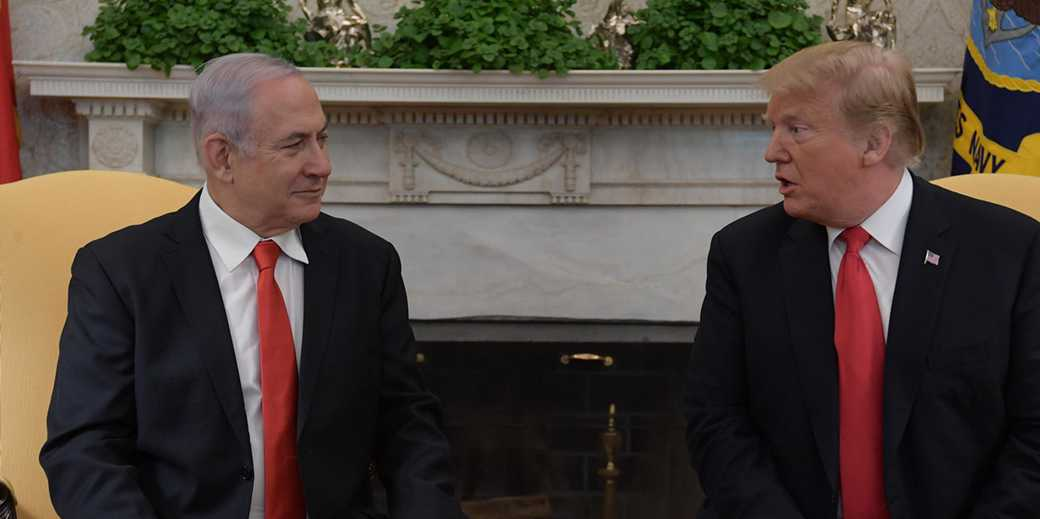 2846_Bibi_Trump_Golan_Amos_Ben-Gersom_GPO
