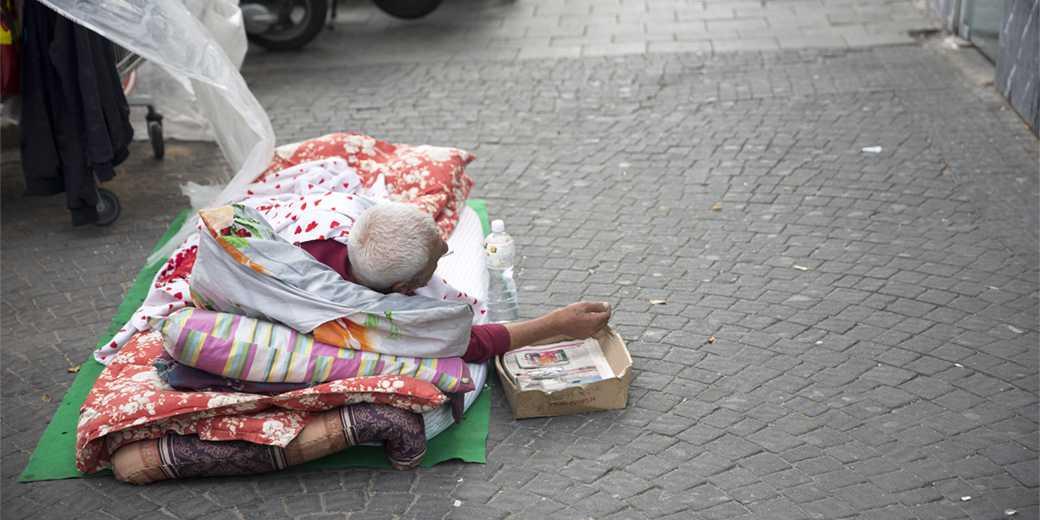 411801_poor_poverty_Moti_Milrod