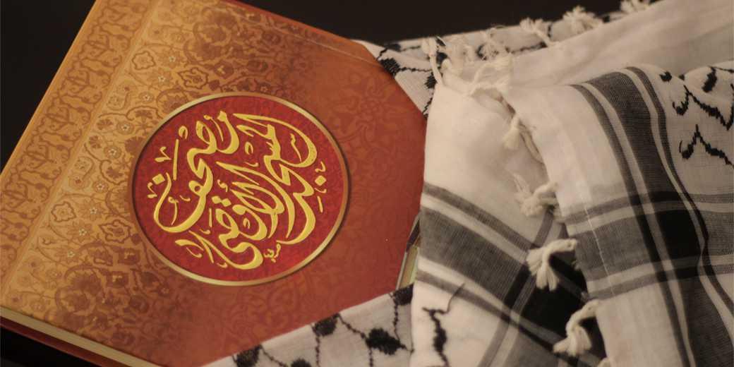 Arab_Koran_Pixabay