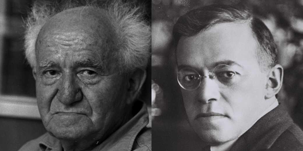 Ben_Gurion_Fritz_Hans_Zhabotinsky_Britt_GPO