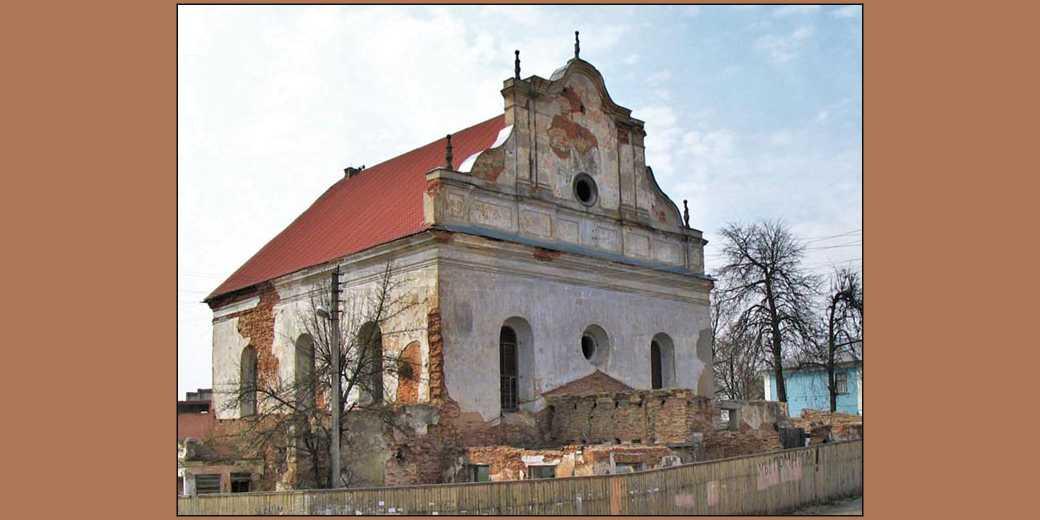 Synagogue_Slonim_Wiki