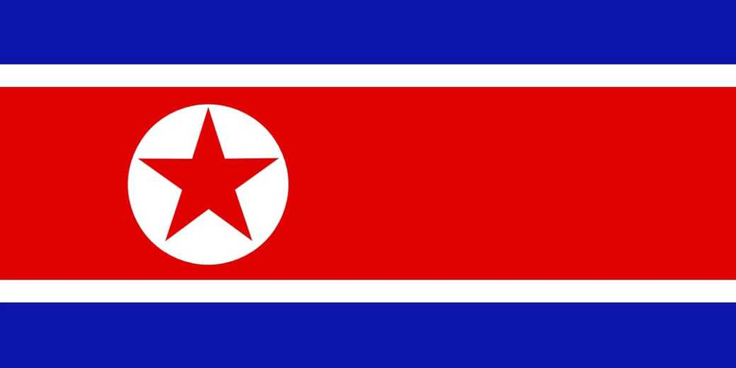 north korea pixabay