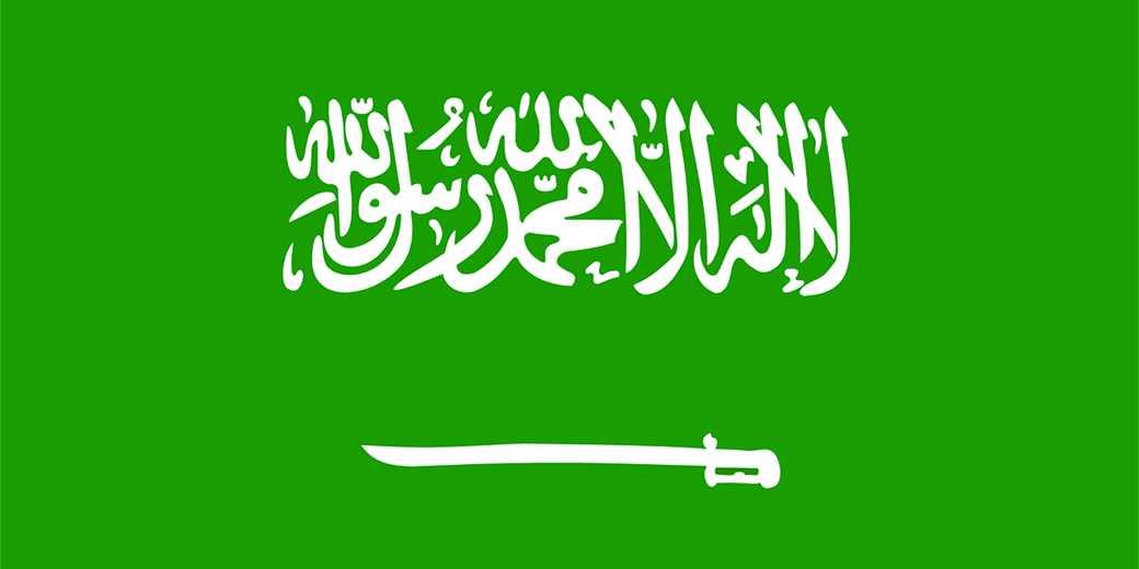 saudi-arabia_Pixabay