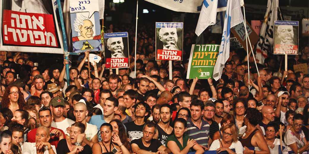 130044_Social_protest_2011_Nir_Cafri