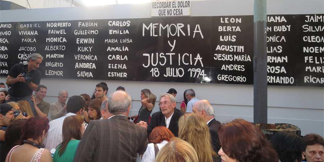 2015_Argentina_Jewish_Center_MemorialWiki