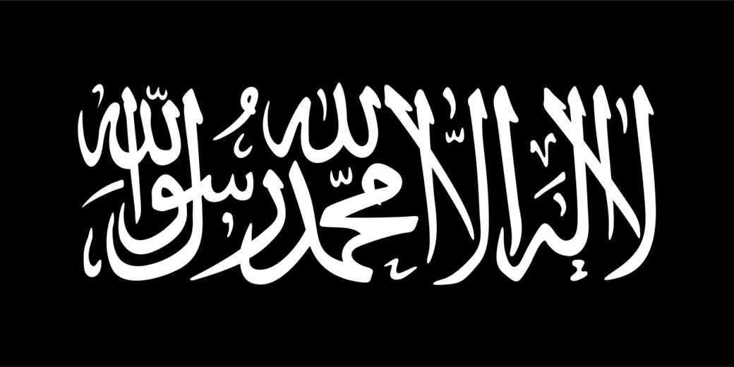 Flag_of_Jihad_Wiki_Public