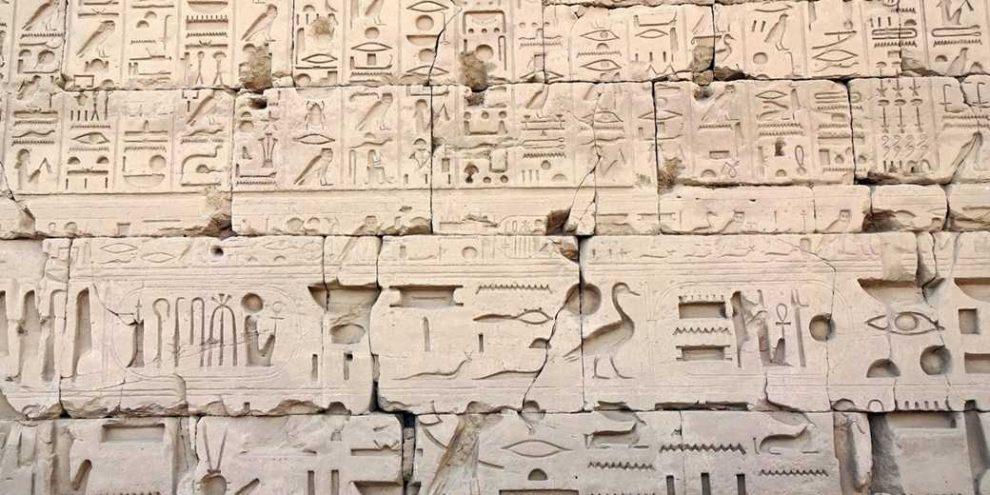 Были ли евреи рабами в древнем Египте?