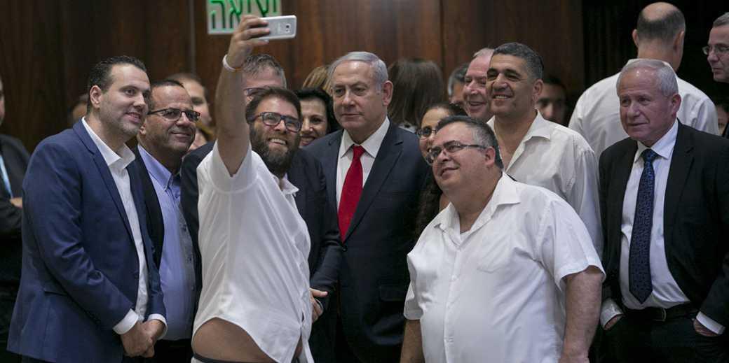 388672_Bibi_Likud_Fitoussi