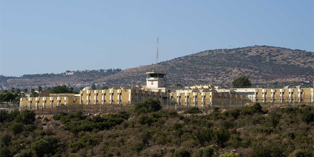 400609_Jail_Gil_Elyahu