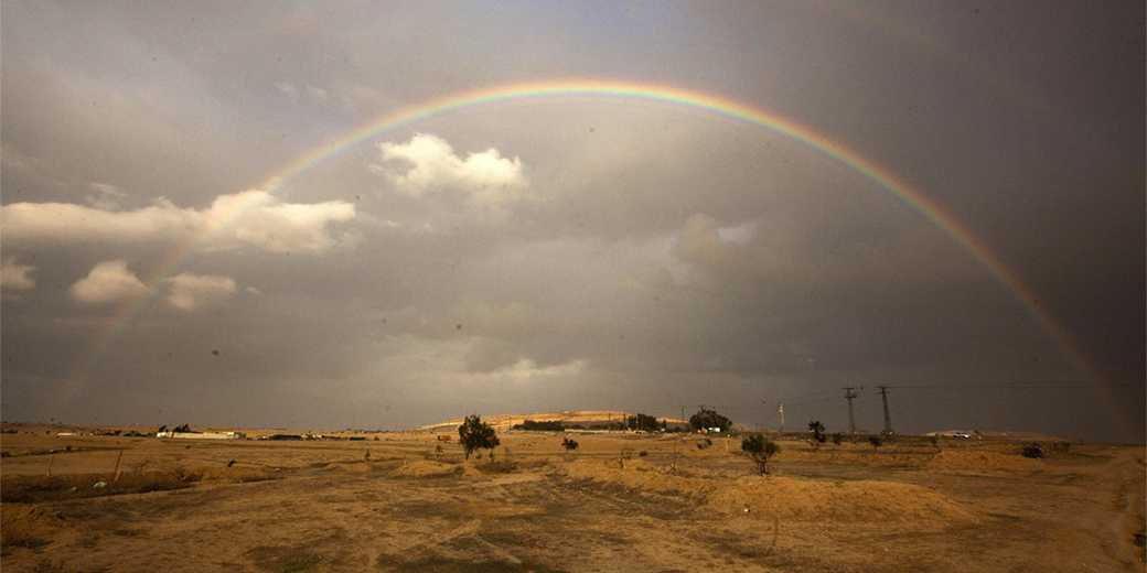 415892_Rainbow_South_Gaza_Elyahu_Hershkovich