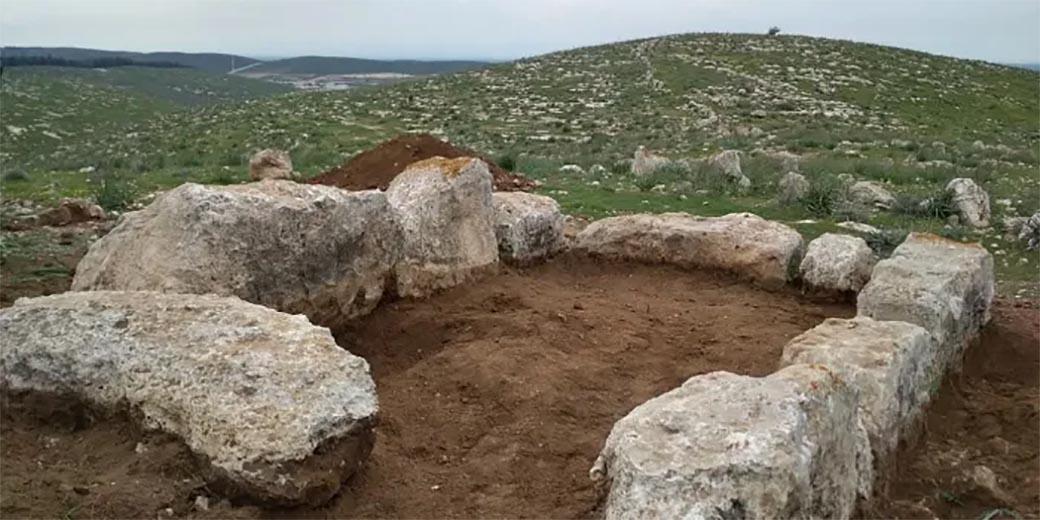 Archeology1