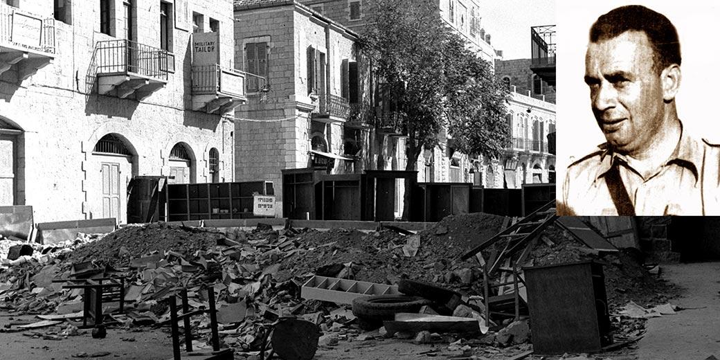 D279-028_Jerusalem_48_GPO_Toviansky_Wiki