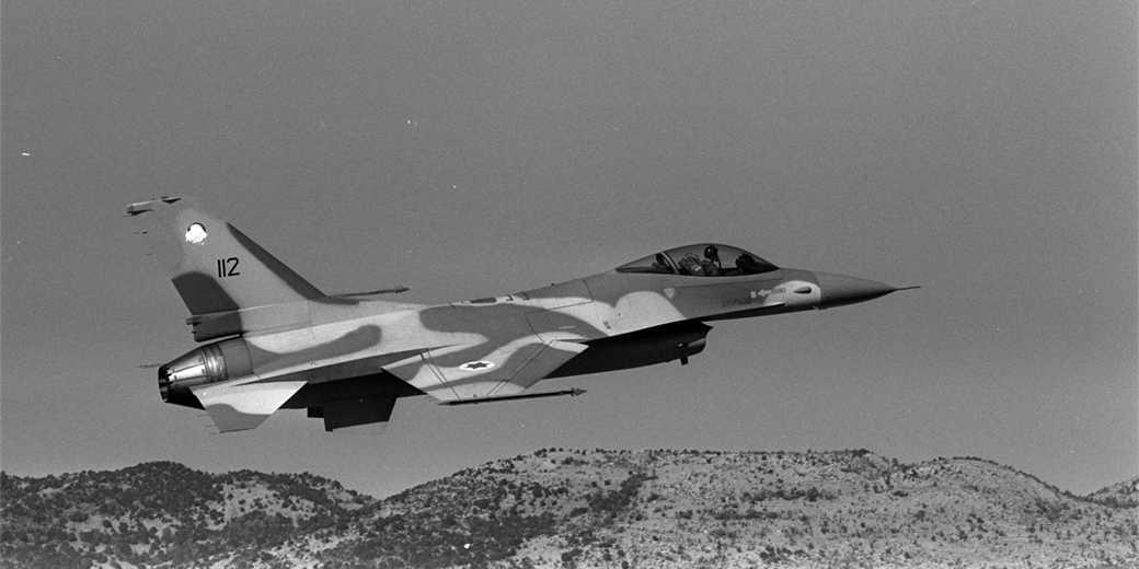 D378-033_F-16_Israel_Air_Force_Moshe_Milner_1980_GPO