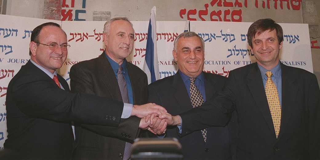 D543-088 Dan_meridor_yitzhak mordechai_amnon lipkin shahak_roni_milo_Moshe_Milner_GPO