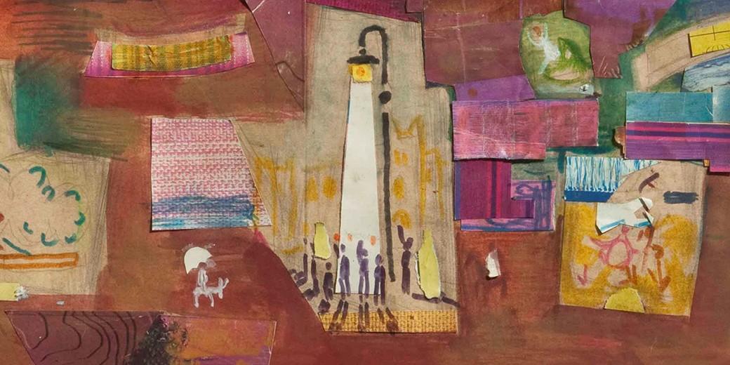 Иллюстрация Нахума Гутмана