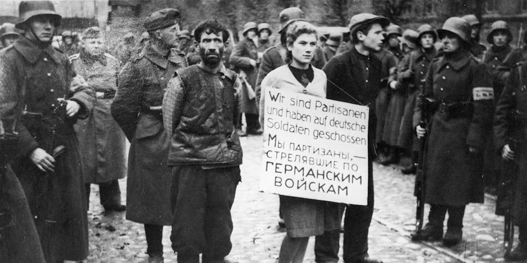 Minsk_Ghetto_Masha_Bruskina_1924-1941_03_Wiki_Public