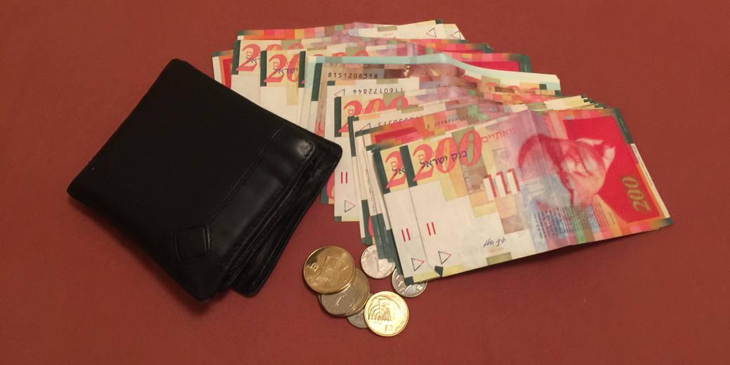 money-e photo roman pozen