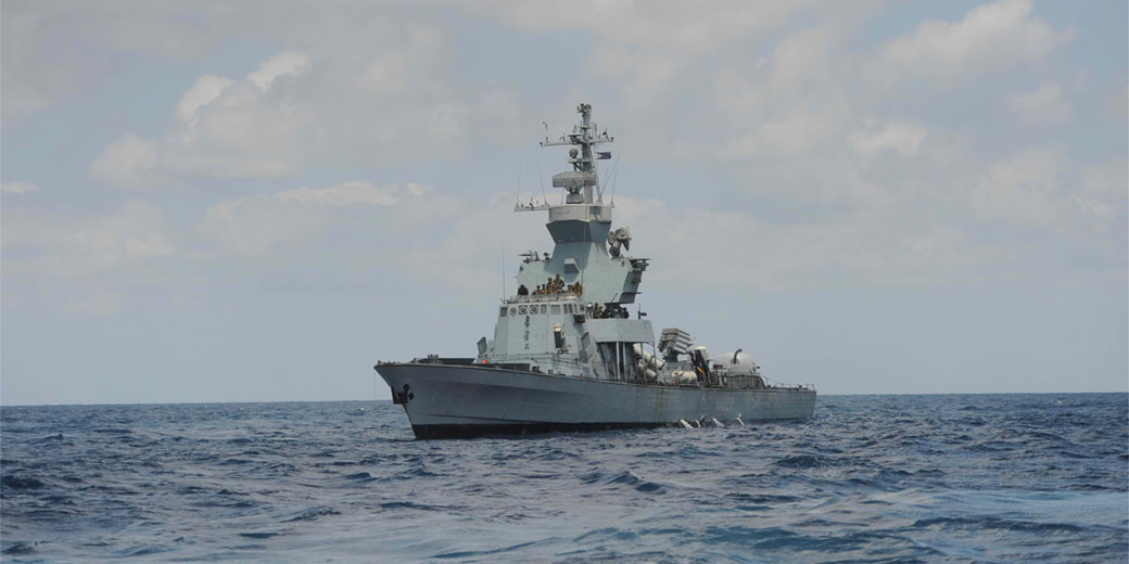701426_Navy_Rami_Shelush