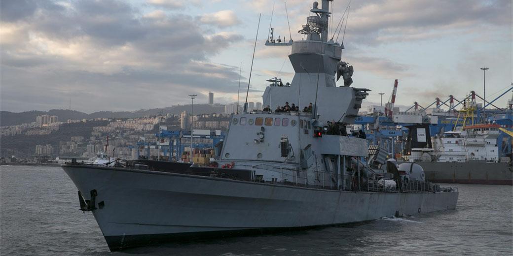 הפלגה חיל הים