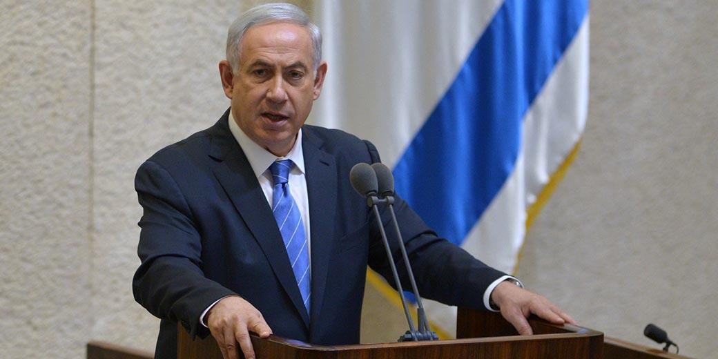 Bibi_Netanyahu_knesset