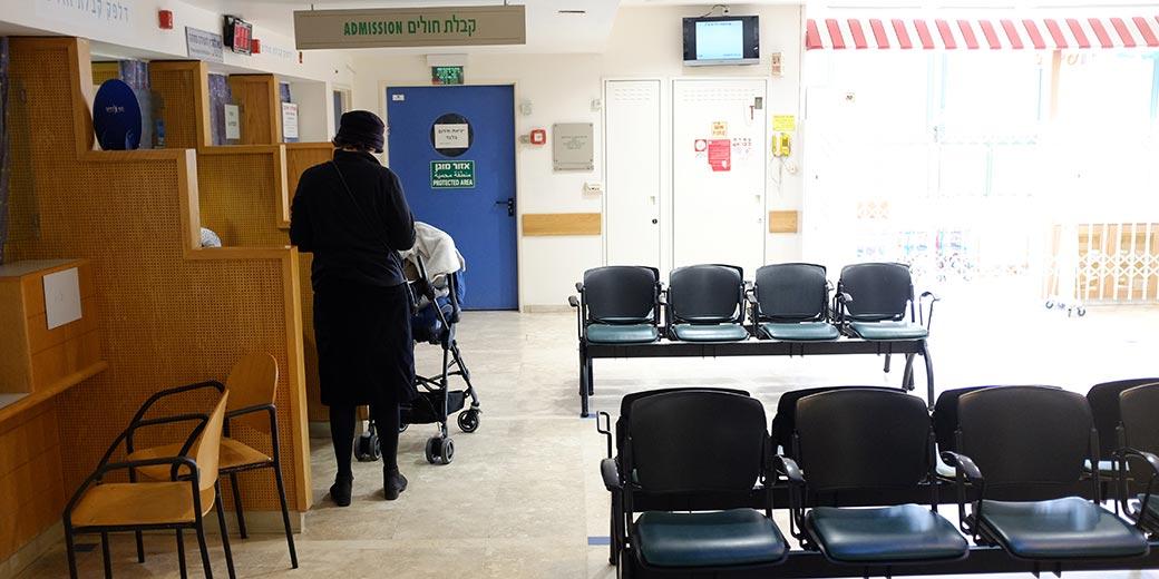 437670_Hospital_Strike_Emil_Salman