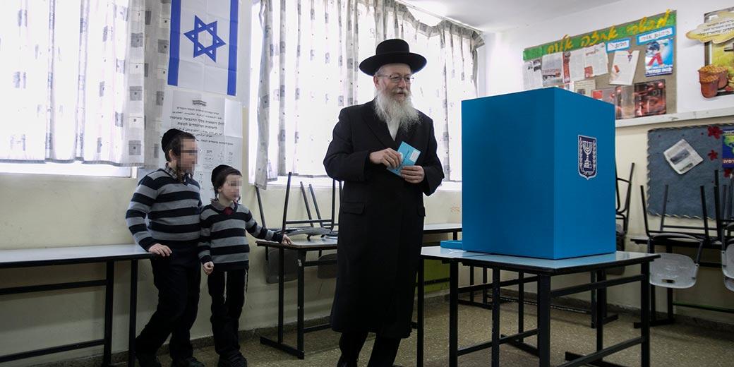 567154_Litzman_elections_Fitoussi