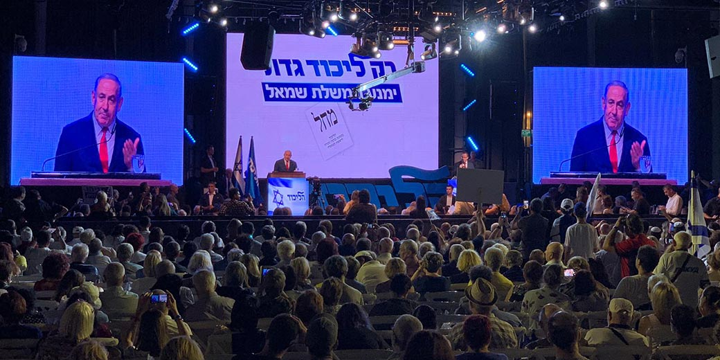 Bibi_Likud_press-service