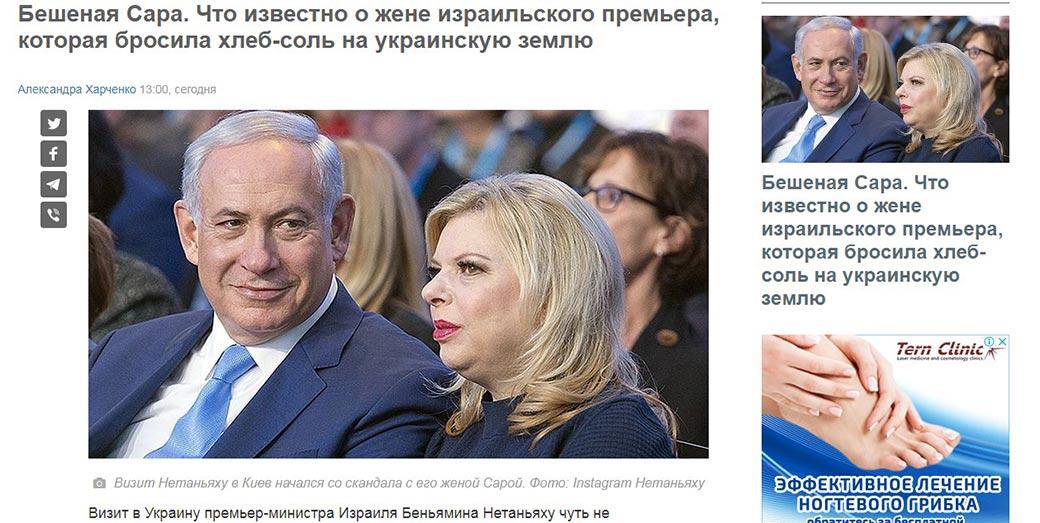Bibi_Sarah_Kiev