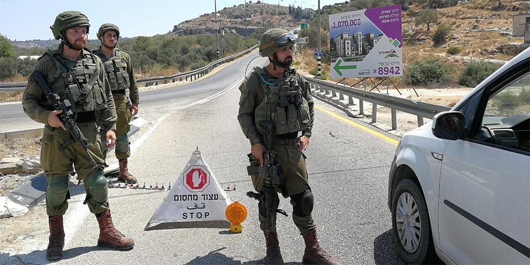 Dolev_IDF