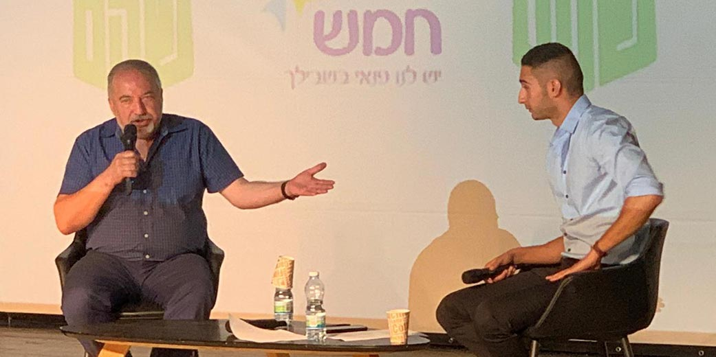 Liberman_press_Israel_Beitenu