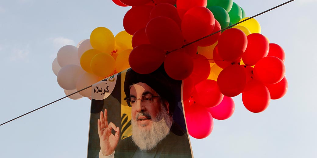 Фото: Aziz Taher Reuters