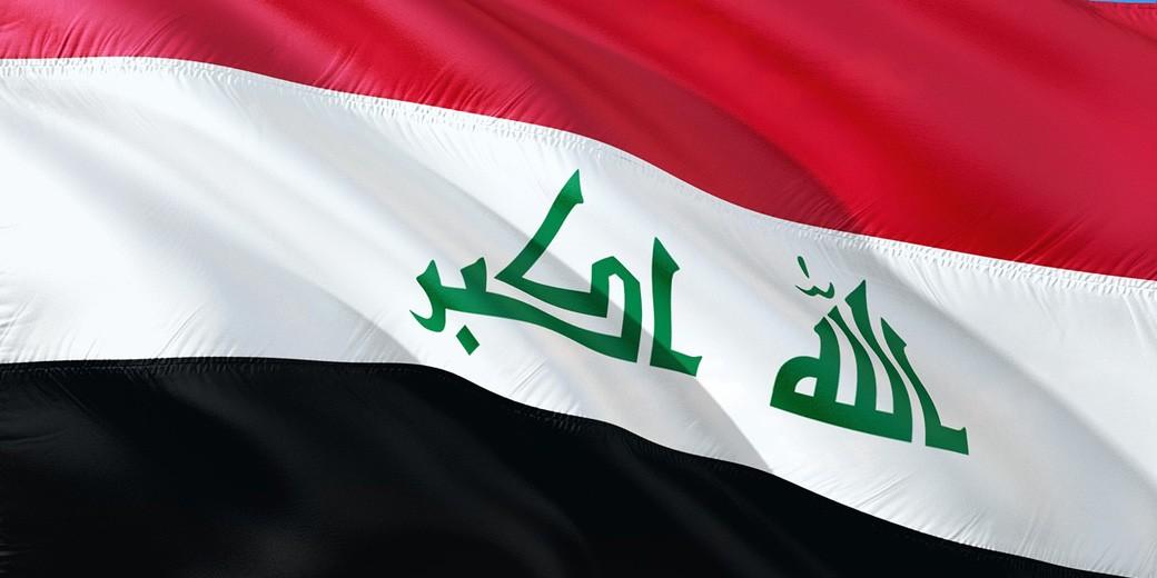 iraq pixabay