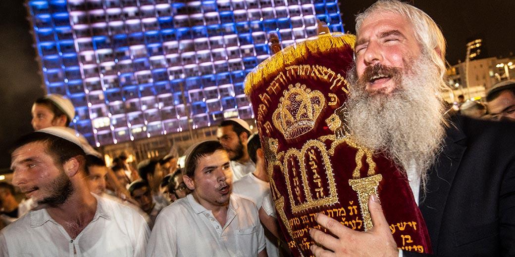 400560_Simhat_Torah_Tomer_Appelbaum