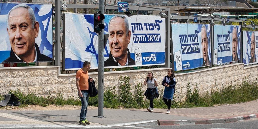 460000_Likud_poster-salman