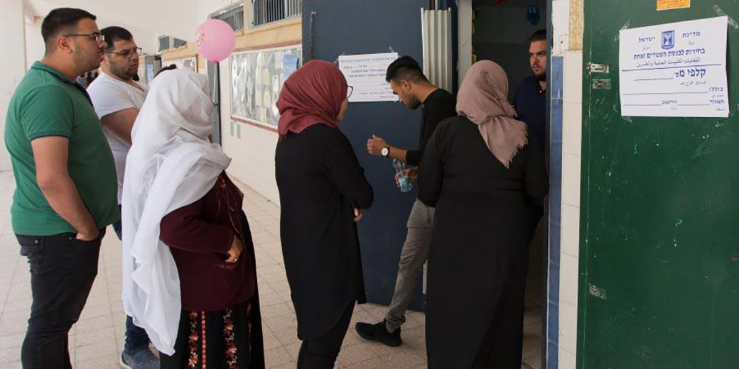 461530_Elections_Rahat_Elyahu_Hershkovich