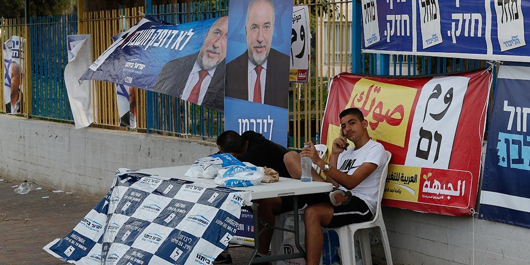 461713_elections_Nir_Keidar