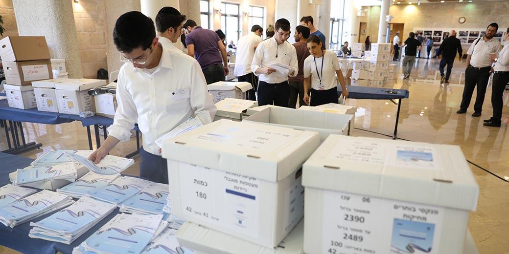 462192_elections_emil_salman