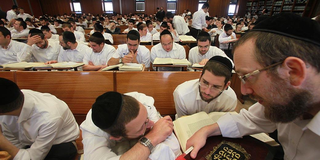 536329_Yeshiva_Gil Cohen Magen