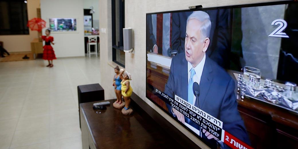 567952_Bibi_Television_TV_Ilan_Asayag
